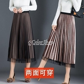 金絲絨網紗半身裙女2021春夏新款兩面穿高腰百褶裙中長款A字紗裙 快速出貨