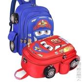 汽車兒童書包幼兒園寶寶韓版男童雙肩包小學生1-3-4-6歲一二年級 名購居家