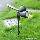 太陽能燈戶外草坪燈防水超亮射燈花園地插燈家用路燈庭院圍牆壁燈【全館免運】