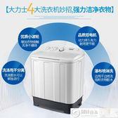 迷你洗衣機 小型雙缸雙桶半自動家用兒童洗衣機迷你雙筒波輪雙杠 居優佳品 igo