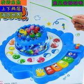 寶寶電子琴兒童音樂磁性早教益智釣魚嬰幼兒0-1-3歲聲光玩具禮物