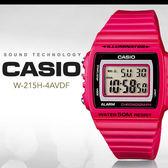 CASIO W-215H-4A 復古風格 W-215H-4AVDF 現貨+排單 熱賣中!