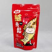 台灣好漁寶貝高鈣鱸魚鬆150g/包