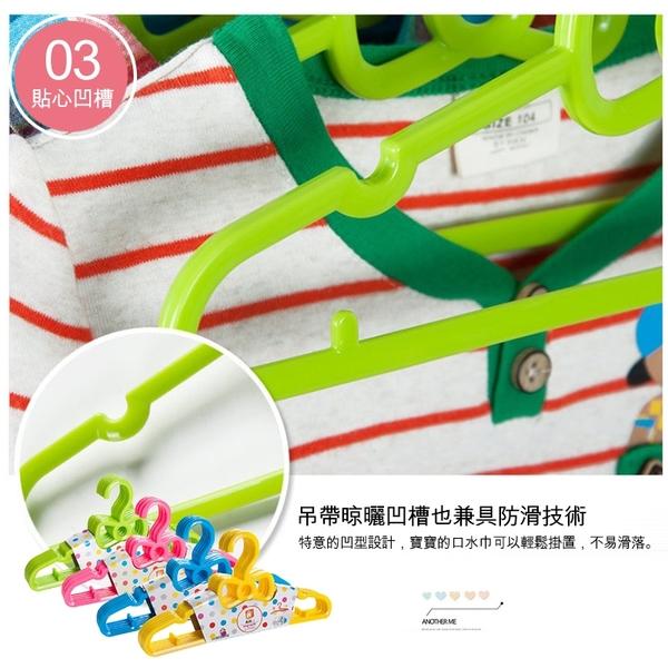 0-4歲 領結造型兒童衣架【U0019】兒童衣架 造型衣架 曬衣架 晾衣架 小朋友衣架 幼兒衣架