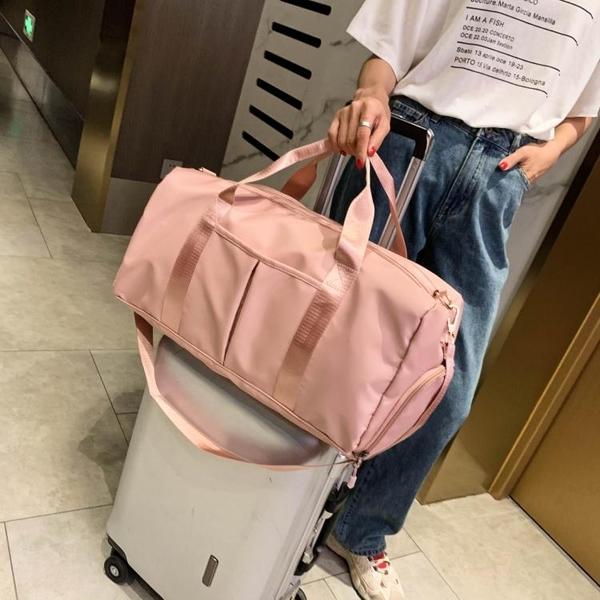 現貨 網紅健身包女短途大容量干濕分離手提訓練包男韓版外出運動旅行包 【全館免運】