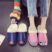 (萬聖節鉅惠)防水棉拖鞋冬季男包跟保暖厚底室內皮面家居棉鞋女冬天
