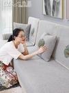 換新 四季布藝通用沙發坐墊子簡約現代沙發墊歐式巾罩套全包全蓋萬能套最低秒殺價  七色堇