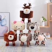 小凳子家用矮凳卡通圓凳可愛動物小板凳創意實木兒童沙發凳換鞋凳 童趣屋LX