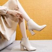 天藍色馬丁靴女新款秋冬季韓版尖頭粗跟瘦瘦短靴女靴子高跟鞋 EY9973 【野之旅】