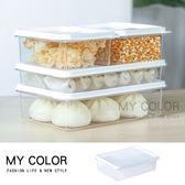 保鮮盒 收納盒 密封盒 冰箱 廚房 可疊加 冷藏 儲物盒 生鮮 熟食 密封保鮮盒(大號)【L12-1】MY COLOR