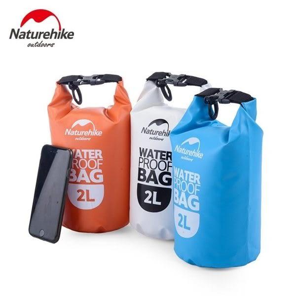 NH 2公升防水袋 NH057-1 (購潮8)
