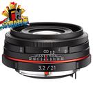 PENTAX HD DA 21mm F3.2 AL Limited ((黑色)) 富堃公司貨