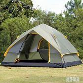 全自動帳篷戶外 3-4人二室一廳雙層防雨2人單人野營野外露營帳篷 aj6061『美好時光』