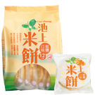 |即期良品|【池上鄉農會】池上米餅-椒鹽...