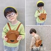 雙肩包 幼兒園3歲 小書包洋氣男童卡通小熊雙肩包韓版可愛寶寶外出背包潮 夢藝