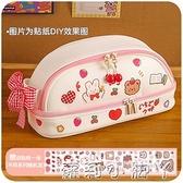 日系筆袋大容量初中女孩ins韓國少女心小學生可愛網紅文具鉛筆盒 蘿莉新品
