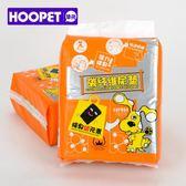 狗狗尿片除臭泰迪加厚100片尿墊吸水碳紙尿布大號尿不濕寵物用品