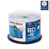 三菱 MITSUBISHI 日本限定版 藍光 BD-R 25GB 6X 珍珠白可噴墨燒錄片(50布丁桶X1) 50PCS