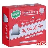 天仁阿薩姆紅茶經濟包2g*500入【愛買】