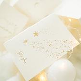 【BlueCat】夢幻流星雨月亮白色卡片