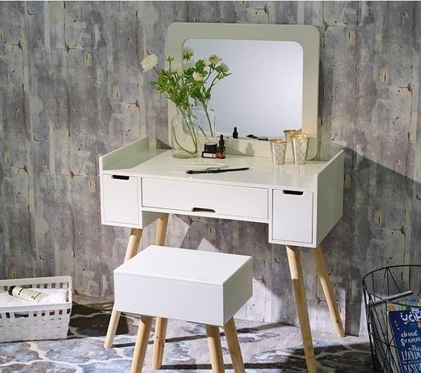化妝櫃  實木網紅臥室小戶經濟型化妝台現代簡約ins風化妝桌北歐式