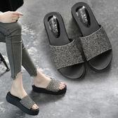 拖鞋女夏外穿時尚2019新款厚底鬆糕沙灘鞋韓版百搭網紅水鉆涼拖鞋 快速出貨