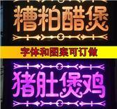 紐繽LED七彩熒光板 可定制內容熒光黑板廣告牌燈箱銀光板發光廣告 伊韓時尚