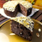 巧克力布朗尼 8吋★愛家純淨素食~ 純素旦糕 全素蛋糕 美味糕點 濃郁可口