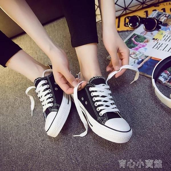 新款小白帆布女鞋球鞋板鞋ulzzang韓版春季百搭夏季休閒布鞋 新年特惠