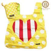 MOSCHINO 購物袋黃色《Belle倍莉小舖》