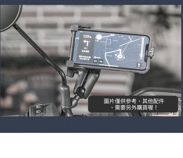 五匹 MWUPP 後照鏡球頭支架底座 機車手機架 摩托車手機架 五匹 配件 球頭