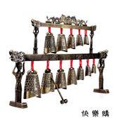 中式合金演奏樂器仿古雙層編