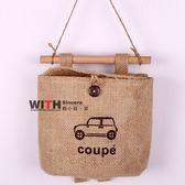 棉麻雜物袋收納掛袋掛墻壁上置物袋門後掛袋懸掛式小掛兜布袋布藝【居享優品】
