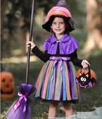 萬聖節兒童服裝幼兒園女童cosplay巫婆裙兒童化裝舞會狂歡演出服 原本良品