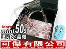 特價 可傑 全新 富士 instax mini50s專用 透明 水晶殼 保護殼 附背帶