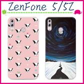 Asus ZenFone5 / 5Z (2018) 6.2吋 時尚彩繪手機殼 卡通小狗保護套 全包邊手機套 可愛塗鴉背蓋 保護殼