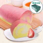 金德恩【台灣製造】捲心蛋糕造型 手工皂 (草莓)