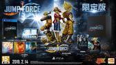PS4 JUMP FORCE《中文典藏版》