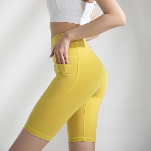 運動五分褲女緊身高腰蜜桃性感跑步騎行中褲速乾提臀瑜伽健身短褲