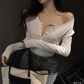 性感露肩漏鎖骨緊身長袖T恤女港味chic按扣修身顯瘦V領打底衫上衣   蘿莉小腳丫