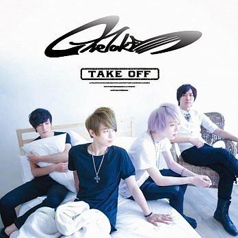 One Take樂團 Take Off 啟程 CD 免運 (購潮8)