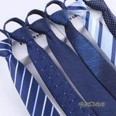法賓堡 男士商務正裝休閒上班懶人黑色拉錬易拉得6cm韓版窄領帶「時尚彩虹屋」