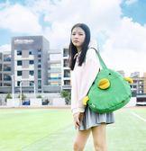 三色補丁日系少女單肩大包韓國學生文藝原宿帆布包軟妹可愛手提袋 全館85折