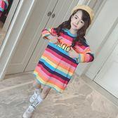 女童長袖T恤春秋韓版純棉條紋打底衫兒童洋氣中長款上衣 奇思妙想屋