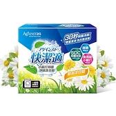 快潔適小蘇打抑菌淨味洗衣粉1.5kg【愛買】