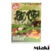 Fitizen 梅便秘方 25mlx15包/盒裝 *Miaki*