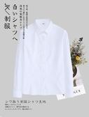 長袖襯衫 南極人jk制服女學生基礎款夏季職業長袖白襯衣方領工作服短袖襯衫 曼慕衣櫃