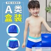 兒童泳褲男童中大童分體游泳衣寶寶游泳褲小男孩泳裝套裝 韓慕精品