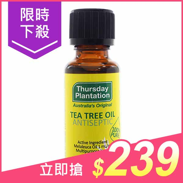 Thursday Plantation 澳洲星期四農莊 茶樹精油(25ml)【小三美日】原價$249