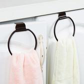 ✭慢思行✭【P563 】門背式圓形毛巾架廚房櫥櫃鐵藝家用收納掛勾擦手巾吊掛